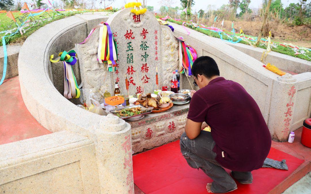Qingming Festival 2018