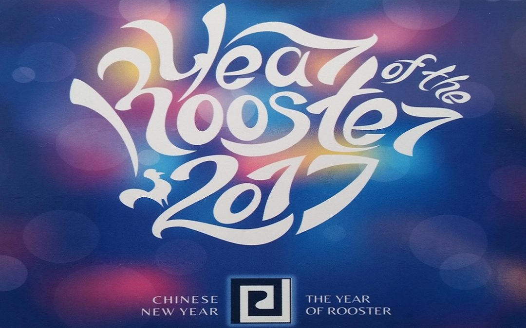 Chinese New Year – Year of the Rooster